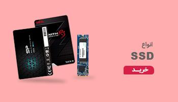 انواع SSD